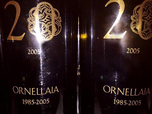 Tenuta dell'Ornella, Ornellaia 2005